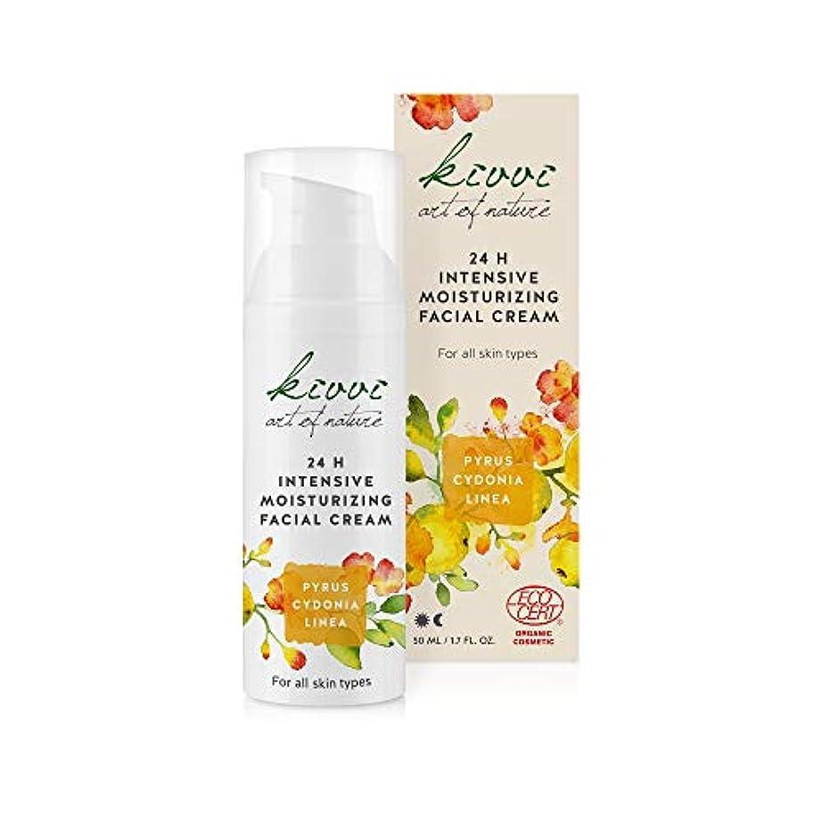 活性化免除する囲い70443 ピルスサイドニア、モイスチャライジングクリーム 50ml【Kivvi Cosmetics(キヴィ コスメティクス)】