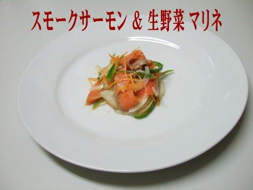 スモークサーモン スライス1Kg              【製造直売卸!!】【特選直火法冷燻 徳用】【無添加】