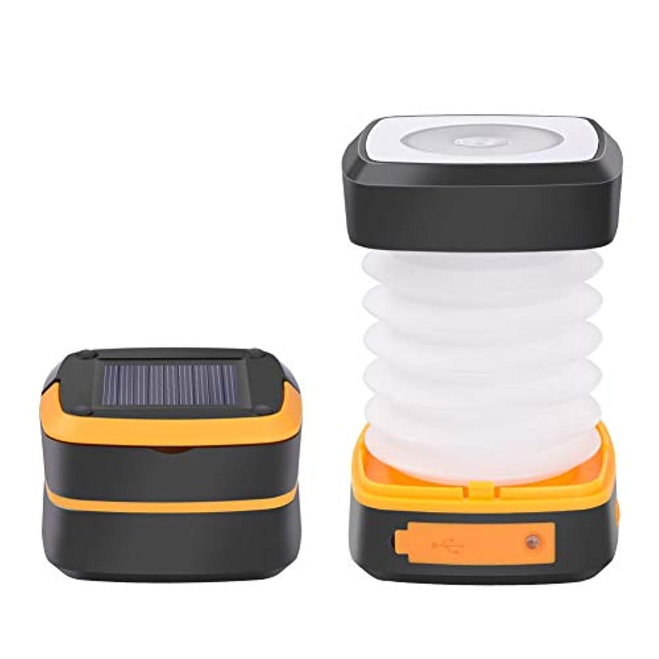 読み書きのできない通り抜ける懲戒LEDワークライトランタン (2個入り)LED ソーラーライトUSB充電式 懐中電灯 USB充電式 折り畳み式 モバイルバッテリー機能 軽量 登山 夜釣り ハイキング アウトドア キャンプ用 防災対策