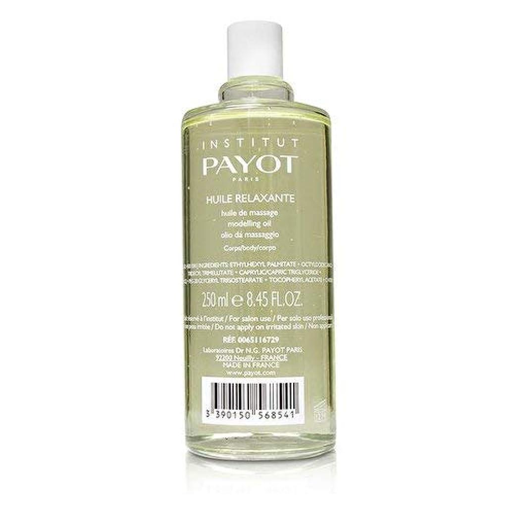 熱挨拶する脊椎パイヨ Huile Relaxante - Body Massage Oil (Jasmine & White Tea) (Salon Product) 250ml/8.45oz並行輸入品