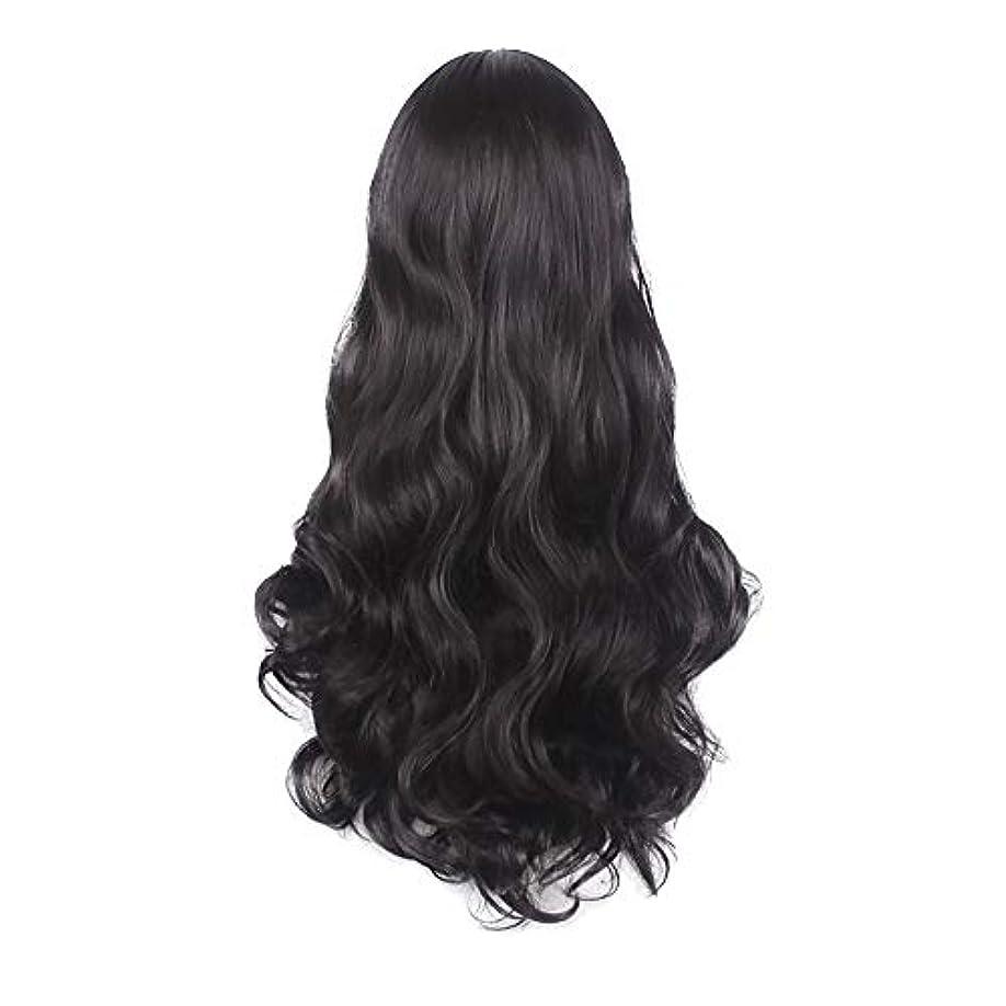 女性の黒の長い波状の巻き毛のかつらパーティーCOS小道具かつらをかつら