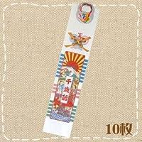 七五三 千歳飴の袋 Aタイプ (10枚セット)約525mm×110mm