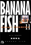 Banana fish (11) (小学館文庫)