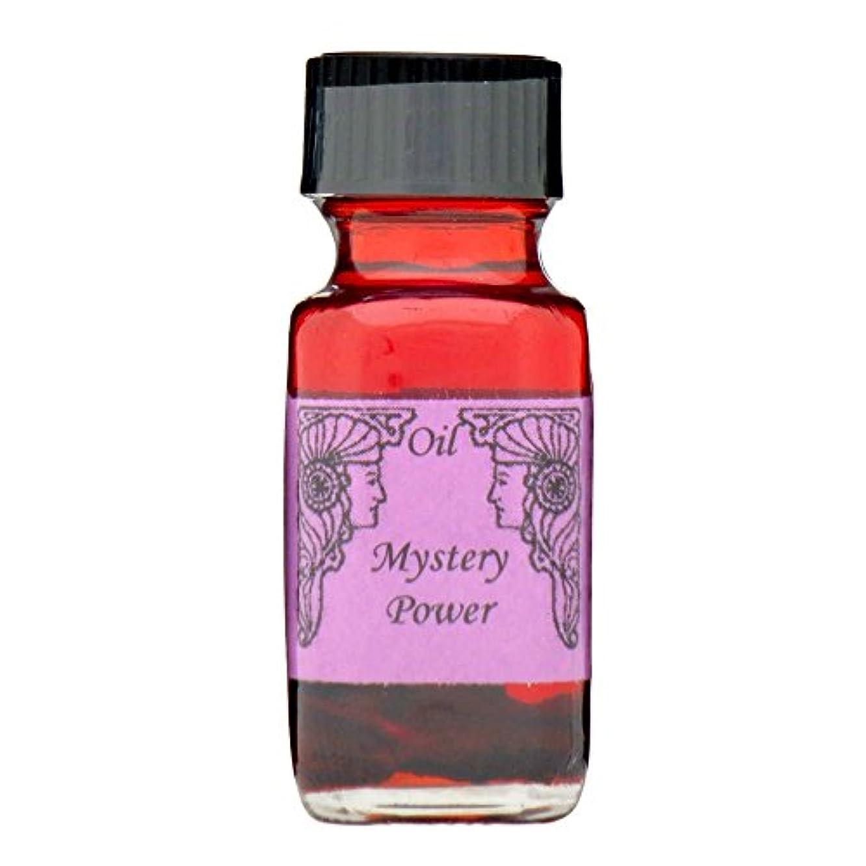 包囲ハブブとてもアンシェントメモリーオイル ミステリーパワー (神秘な力) 15ml (Ancient Memory Oils)