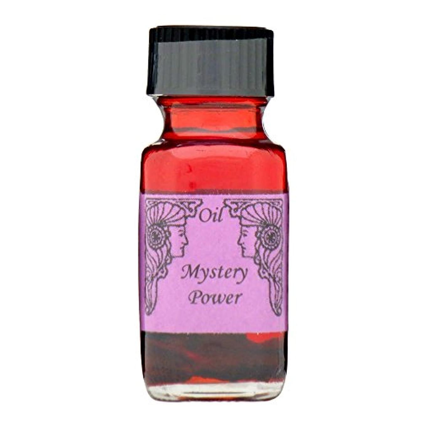 レザー組み合わせる異邦人アンシェントメモリーオイル ミステリーパワー (神秘な力) 15ml (Ancient Memory Oils)