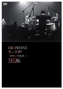 "GRAPEVINE tour2007 ""ママとマスター""FINAL [DVD]"