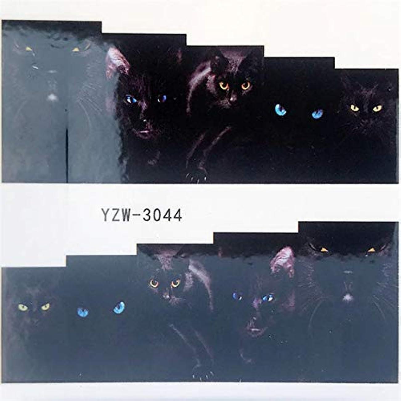 葉っぱ草プロペラMEI1JIA CELINEZL 5個ウォータートランスファーステッカーデカールフラワーステッカーネイル用、色:YZW-3044