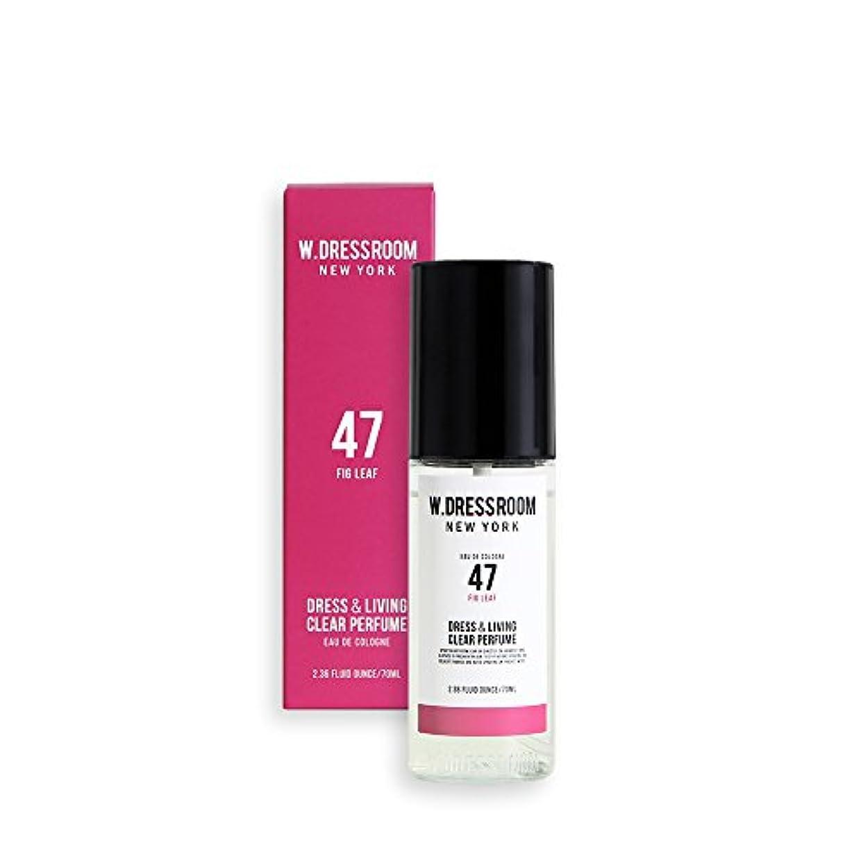 トラフィック歴史的犠牲W.DRESSROOM Dress & Living Clear Perfume 70ml/ダブルドレスルーム ドレス&リビング クリア パフューム 70ml (#No.47 Fig Leaf) [並行輸入品]