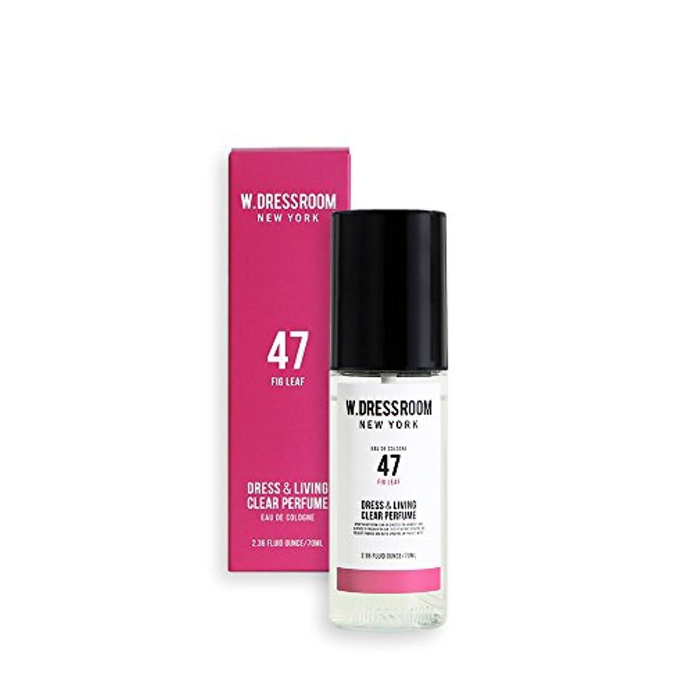 蛾ポジション落胆させるW.DRESSROOM Dress & Living Clear Perfume 70ml/ダブルドレスルーム ドレス&リビング クリア パフューム 70ml (#No.47 Fig Leaf) [並行輸入品]