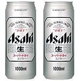 アサヒスーパードライ1000ml缶(12本入)