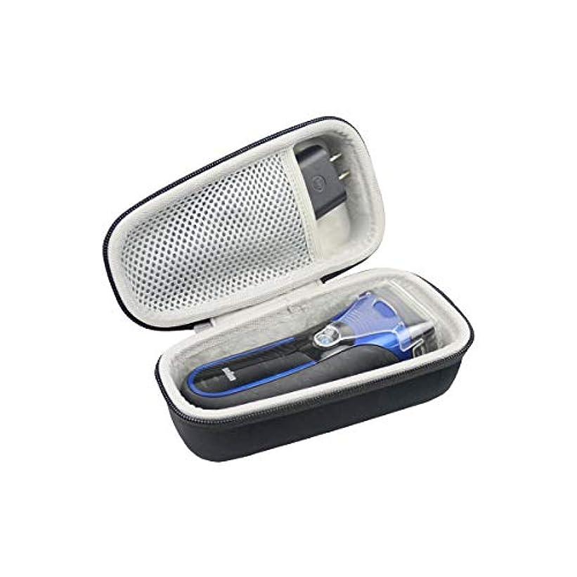 和外科医延期するキャリングトラベル収納エヴァハードケースfor Braunシリーズ3 310s 3010S 310S 3040s 3020S - B ウェット&ドライ電気シェーバー by LUYIBA