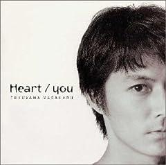 福山雅治「you」のジャケット画像