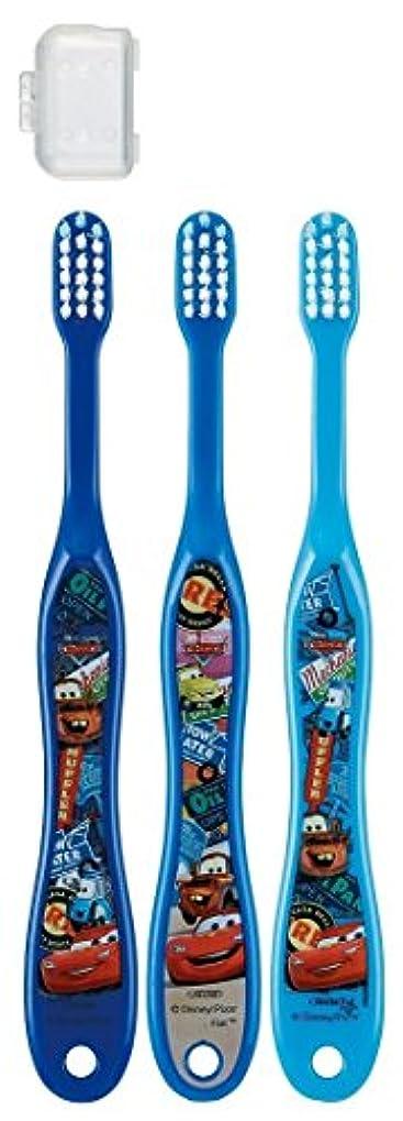 必要性服を洗う誠実さ歯ブラシ 園児用 3-5才 毛の硬さ普通 3本組 カーズ 15 TB5T × 3個セット