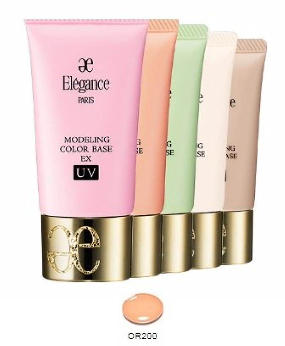 イチゴ野な感謝エレガンス モデリング カラーベース EX UV OR220 フレッシュ 30g