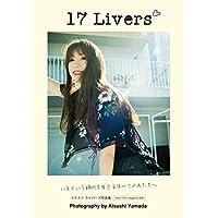 17Livers(イチナナ ライバーズ)