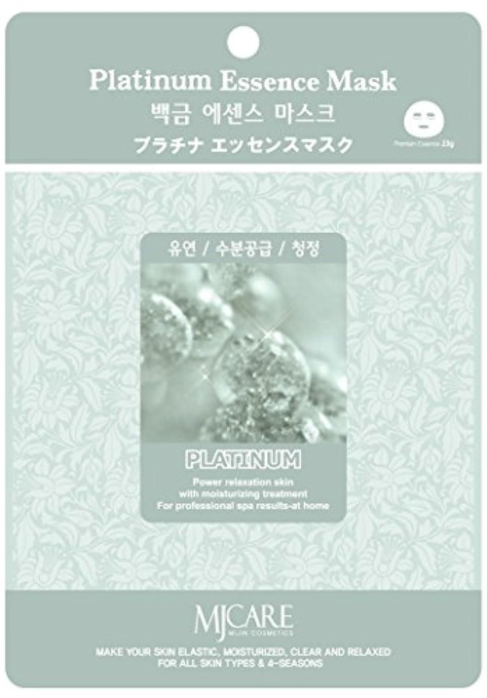 東試す木曜日MJCAREエッセンスマスク プラチナ10枚セット