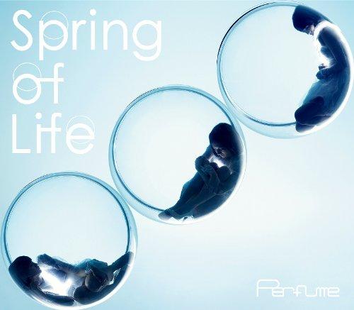 【Spring Of Life/Perfume】歌詞の意味を解釈!自分次第で恋の行方は変えられる?!の画像