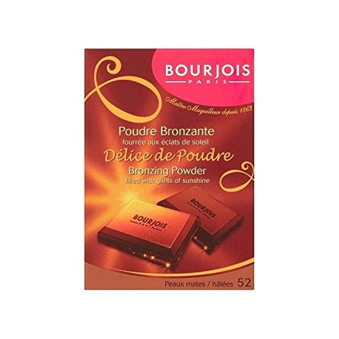 まさに数不変52日焼けブルジョワのブロンズ粉 x2 - Bourjois Bronzing Powder Tanned 52 (Pack of 2) [並行輸入品]