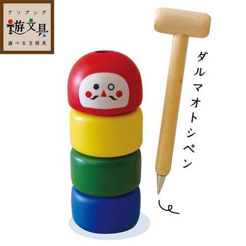 遊文具だるまおとしペン (BG-26032)遊べる文房具Daruma otoshi pen