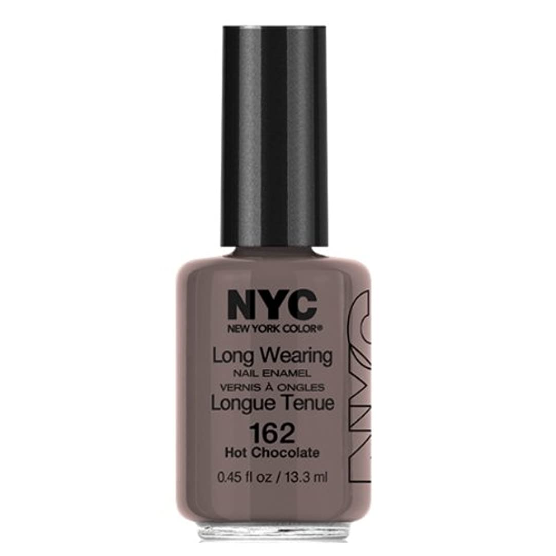 批判ホーンの前で(3 Pack) NYC Long Wearing Nail Enamel - Hot Cholate (並行輸入品)
