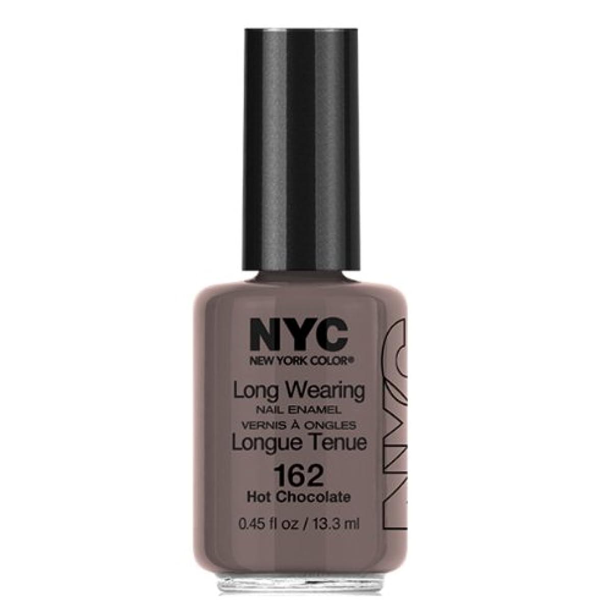 どう?知覚チャップ(3 Pack) NYC Long Wearing Nail Enamel - Hot Cholate (並行輸入品)
