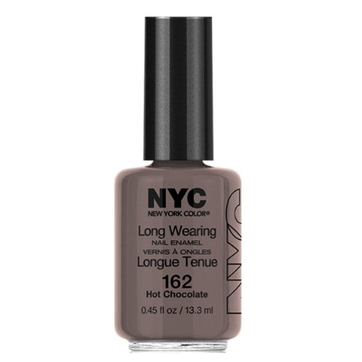宴会上向き前任者(3 Pack) NYC Long Wearing Nail Enamel - Hot Cholate (並行輸入品)