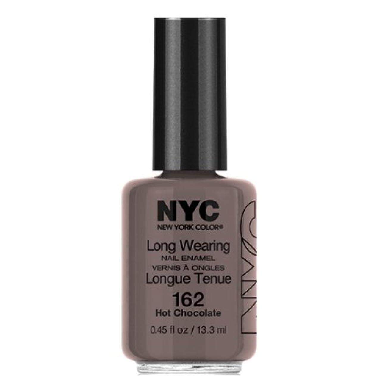 口述するサーバントスズメバチ(3 Pack) NYC Long Wearing Nail Enamel - Hot Cholate (並行輸入品)