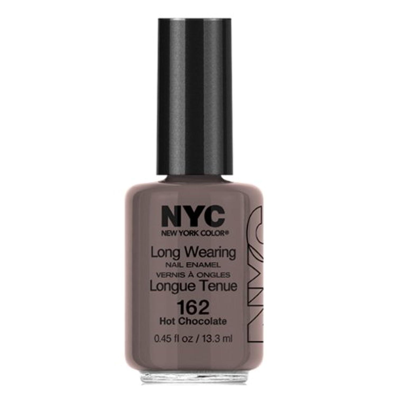 お金見習い悪化する(6 Pack) NYC Long Wearing Nail Enamel - Hot Cholate (並行輸入品)