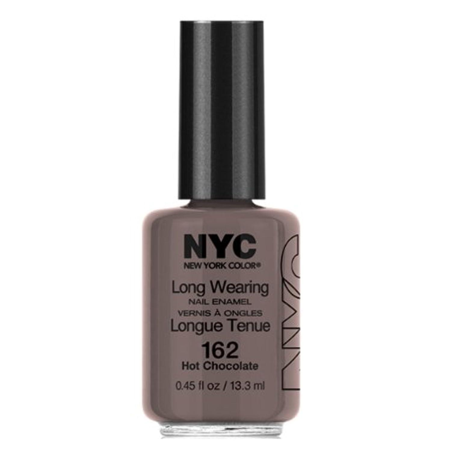サバント最近看板(6 Pack) NYC Long Wearing Nail Enamel - Hot Cholate (並行輸入品)