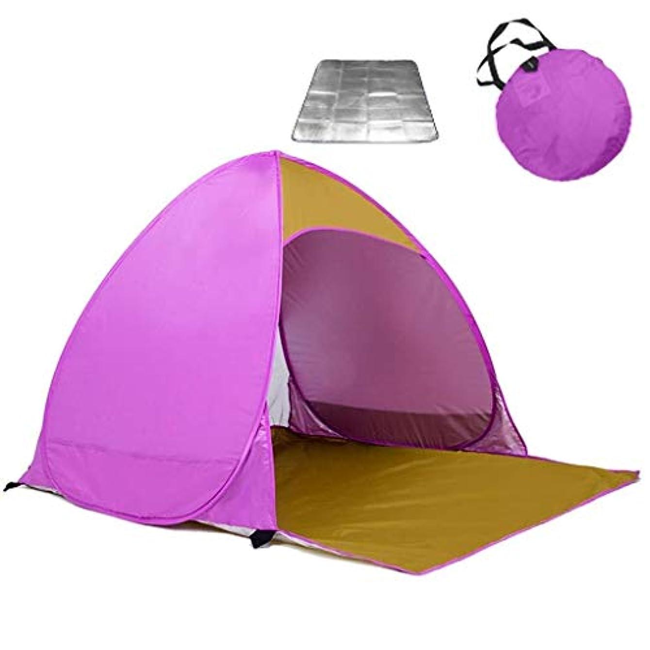 致死説明する突き刺す2人用ビーチテント、屋外の日除け、日焼け止め日焼け止めUVプロテクション50+防水で安定したポータブル、ビーチに適し、庭、キャンプ、釣り、ピクニック家族の活動 (色 : 紫の)