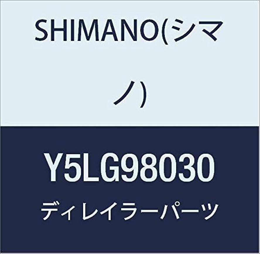 不適当おいしいアクセスできないSHIMANO(シマノ) SM-AD79 MS バンドユニット Y5LG98030