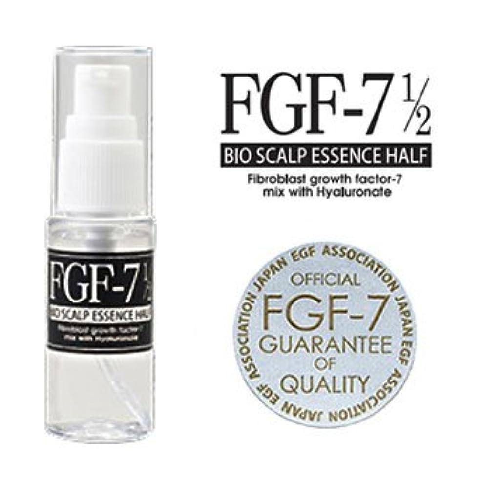 宴会換気実験室FGF-7 バイオスカルプエッセンスハーフ 30ml (純正育毛エッセンス)