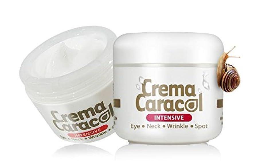 汗利用可能小麦粉[2EA] Jaminkyung Crema Caracol Intensive Cream/ジャミンギョン [孜民耕] カタツムリ(かたつむり) インテンシブクリーム 2個 [並行輸入品]