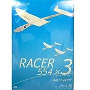 ホワイトウイングス レーサー 554 3機セット