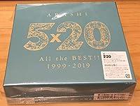 嵐 5×20 初回限定盤2 品 EC267