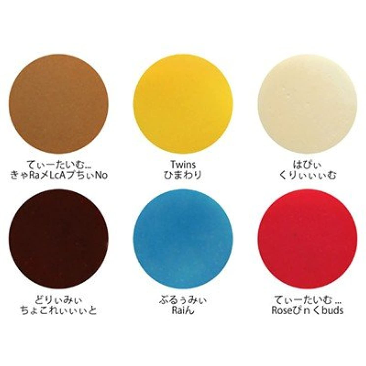 固執有彩色の軌道なかやまちえこ検定セット カラーパウダー