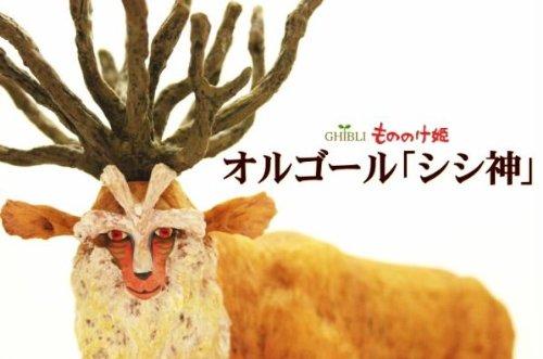 もののけ姫 オルゴール 【シシ神】 17439