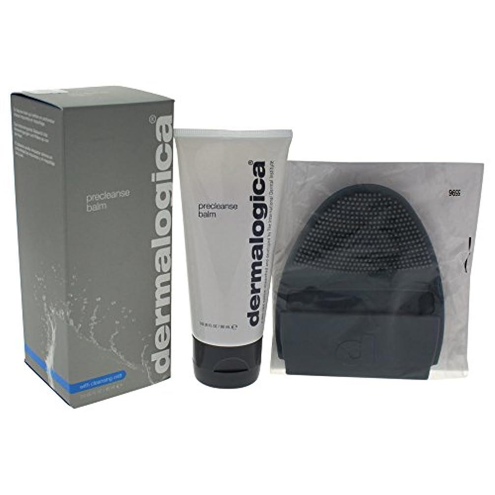 ダーマロジカ Precleanse Balm (with Cleansing Mitt) - For Normal to Dry Skin 90ml/3oz並行輸入品