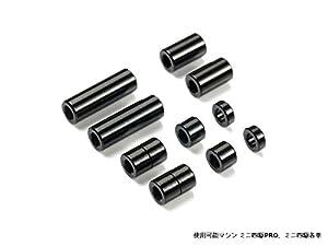 タミヤ ミニ四駆特別企画商品 アルミスペーサーセット 12/6.7/6/3/1.5mm 各2個 ブラック 95481