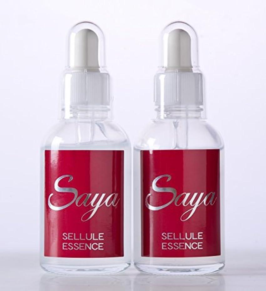 エトナ山影響する精神的に【美容液】お得な【2本】セット サヤセルールエッセンス60mL 2?月分