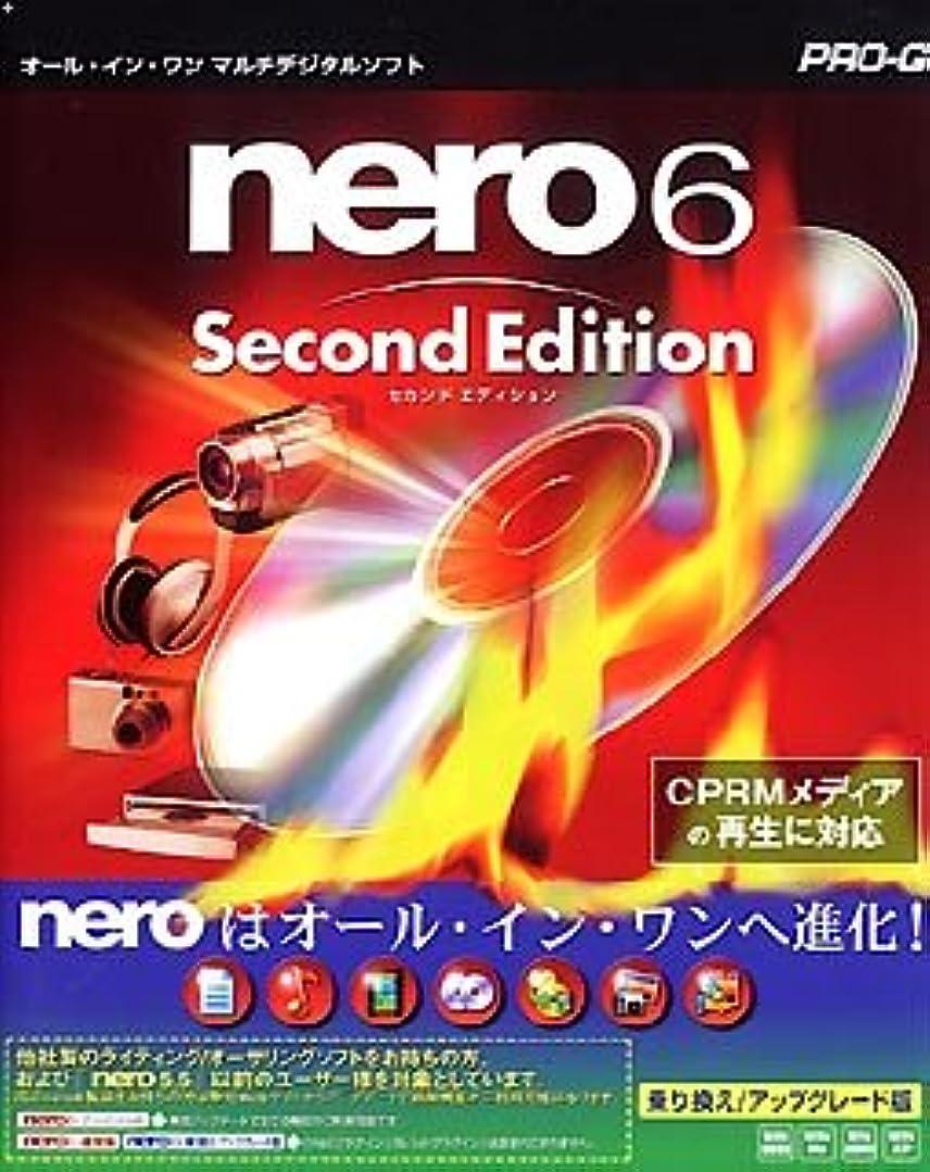三角形ロール衝突するnero6 Second Edition 乗り換え/アップグレード版