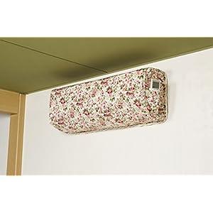 日本製 洗える エアコンカバー 室内用 (リモコンポケット付き) ローズガーデン柄