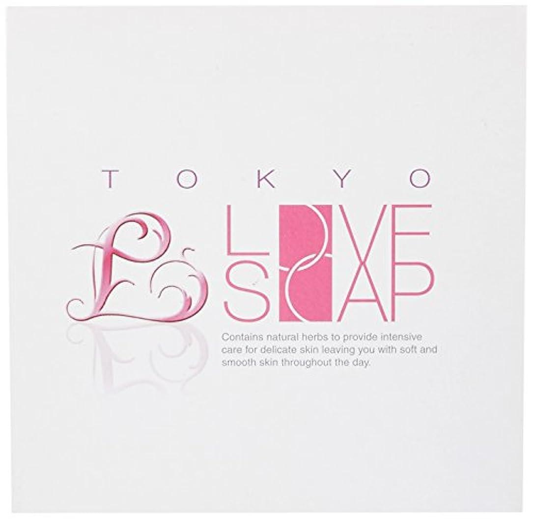 音楽を聴くシードアロング東京ラブソープ HPナチュラルソープ