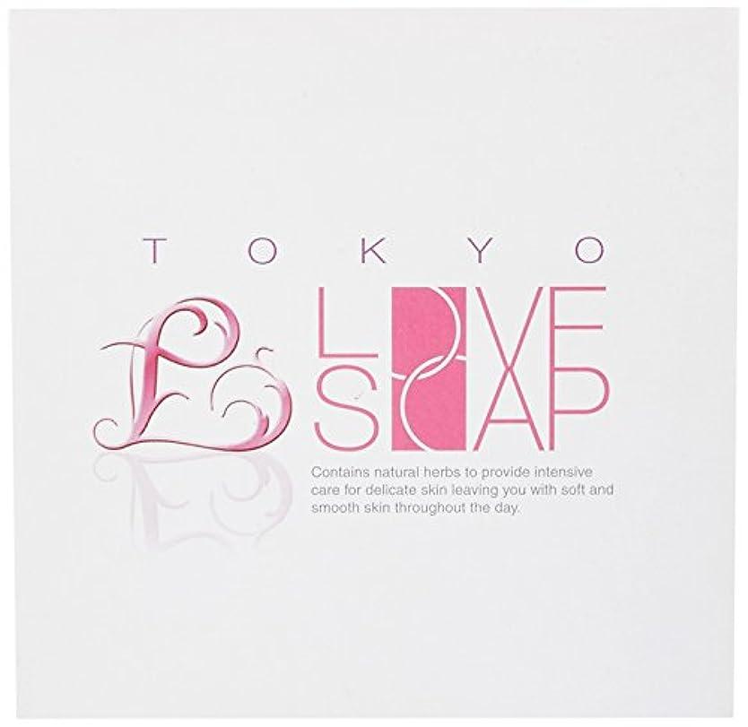 スロットグラフィックダイアクリティカル東京ラブソープ HPナチュラルソープ