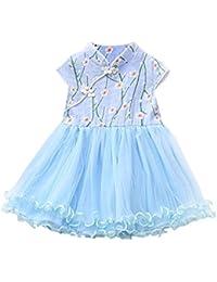 5762769fbe293 Yumiki 子供服 キッズ服 女の子 ワンピース ドレス 花柄 中国風 チャイナドレス 半袖 民族