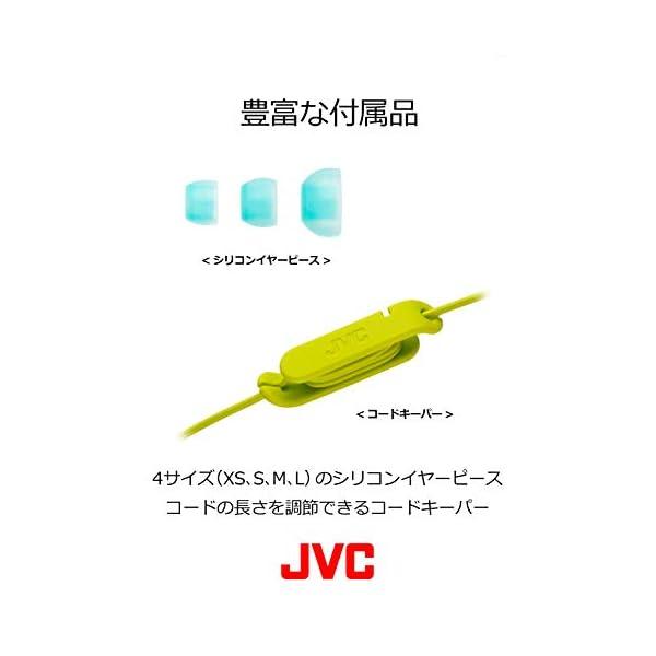 JVC HA-FX26-A カナル型イヤホン ブルーの紹介画像6