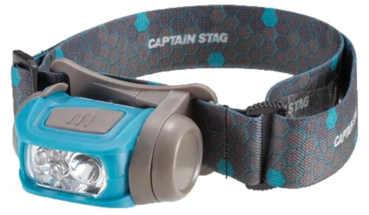 ギャラリー下生産的キャプテンスタッグ(CAPTAIN STAG) キャンプ 登山用 LEDヘッドライト ギガフラッシュ