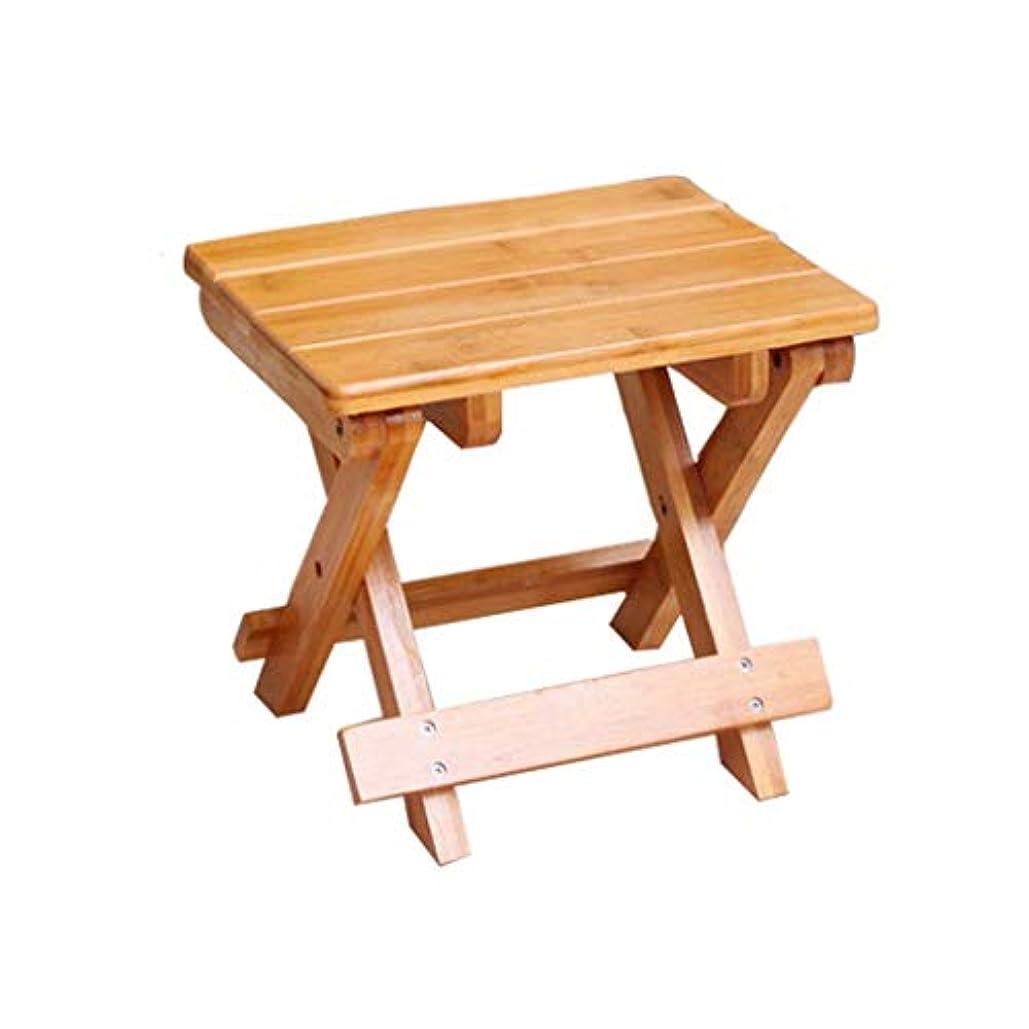 手当永遠の強打ポータブル屋外釣りキャンプ折り畳み木の椅子、庭ウィード竹スツール、ホームバスルームスツール、折り畳み釣り子供用スツール、靴ベンチスツールを変更