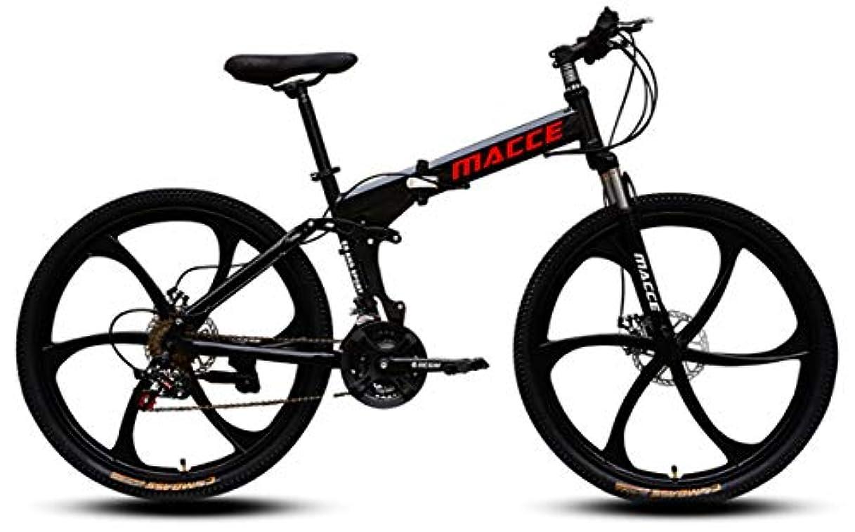 勘違いするオッズ能力折りたたみ自転車26インチマウンテンバイクショックアブソーバは、人々の160 190までの高さ、27速、6スポークからハイツに適してに適しています