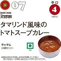にしきや 07 ラッサム 10個セット(100g×10個)